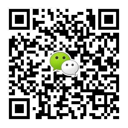 振动变送器-无锡市安远电子科技有限公司