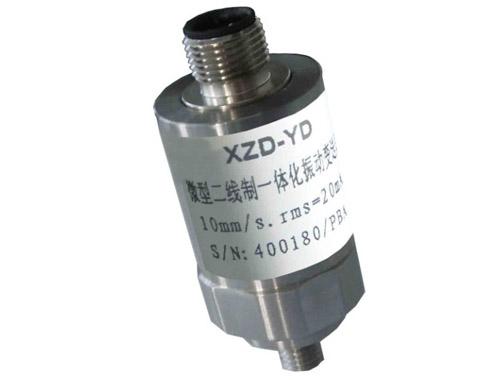XZD-YD微型两线制一体化振动变送器