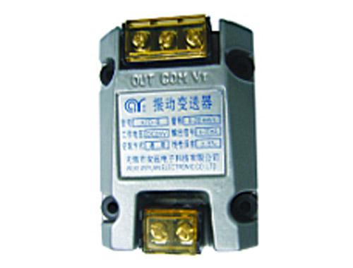 XZD-B型振动变送器