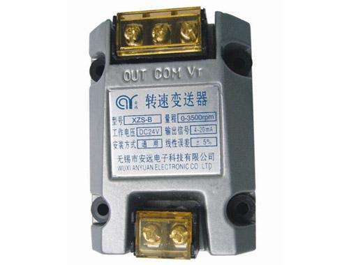 XZS-B型转速变送器