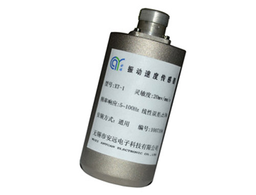 XT-1型磁电式振动速度传感器