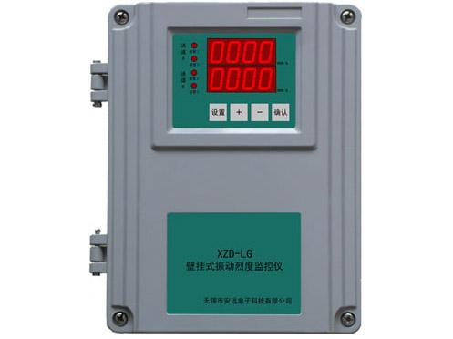 XZD-LG型壁挂式振动烈度监控仪